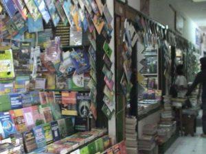 Contoh nama toko islami