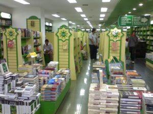 Contoh nama toko islami jakarta