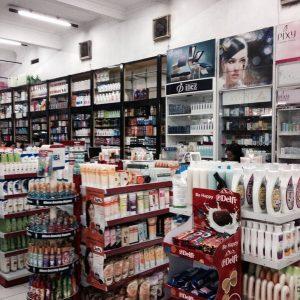 Modal usaha toko kosmetik wardah