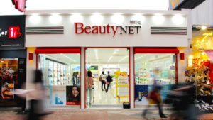 Nama toko kosmetik yang bagus terkini
