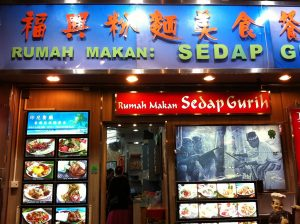 Nama rumah makan yang bagus dan menarik lucu
